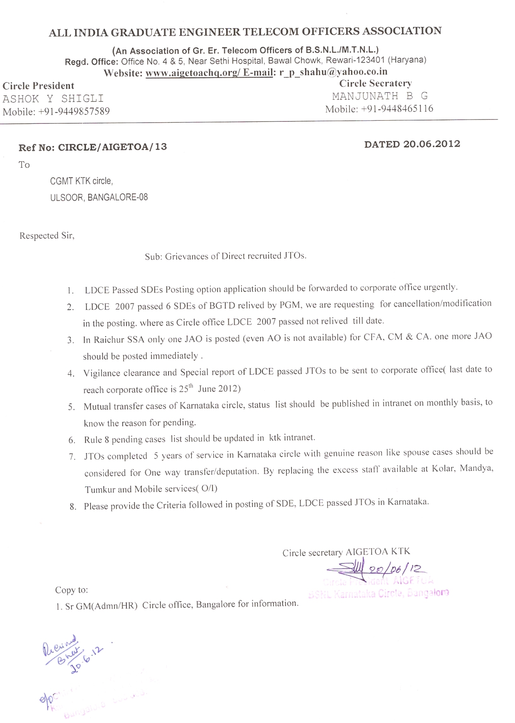 ltr to CGMT 20.06.12