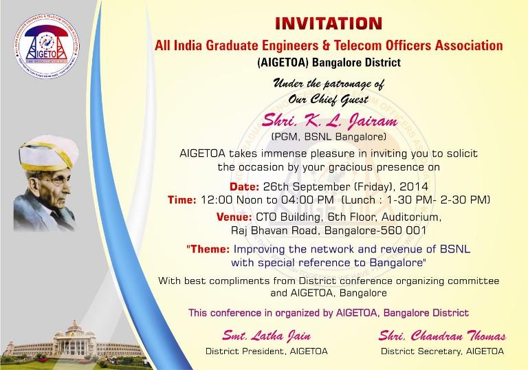 AIGEOTA -Bangalore SSA Invitation