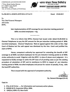 Implementation EPF pre inducation tarining period